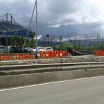 Bandara KOMODO (3)